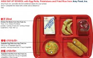 "Download the ""Asia Day at School with Egg Rolls, Potstickers and Fried Rice from Amy Food Inc."" brochure:"